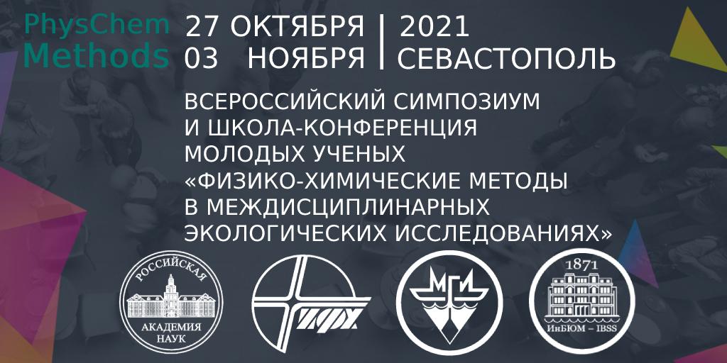 rcu-announcement-1024x512 (1).jpg